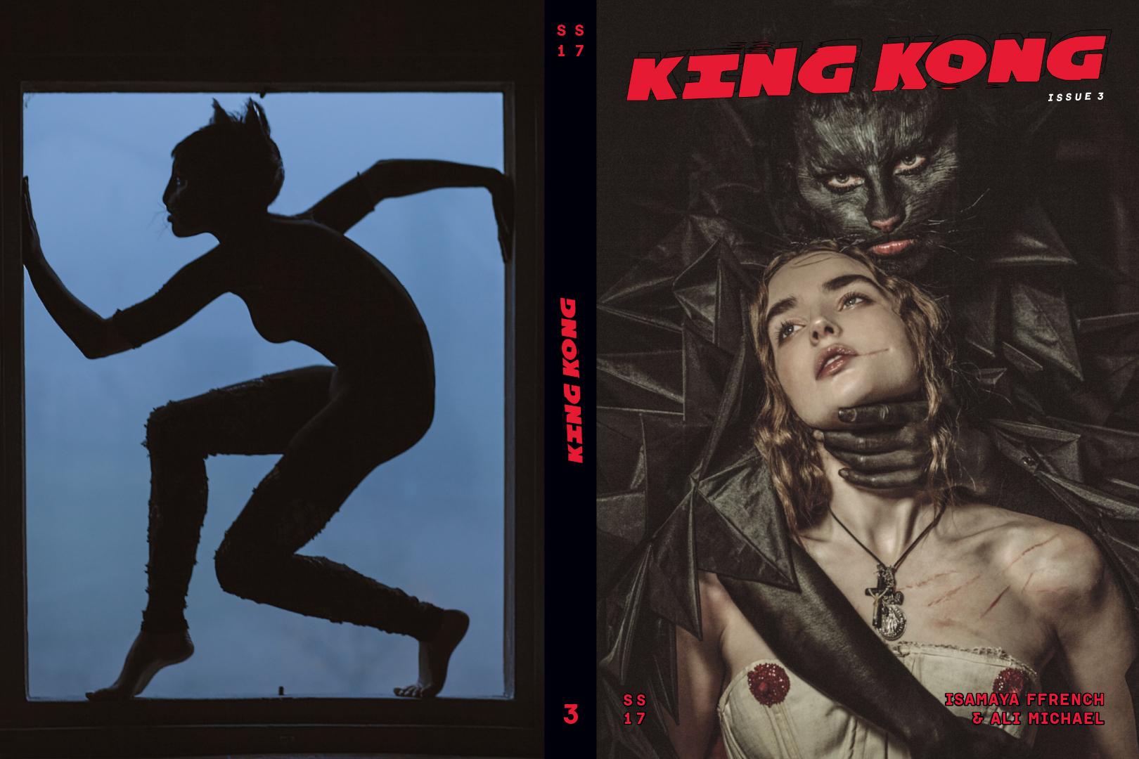 King Kong Magazine